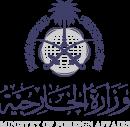 KSA MoFA
